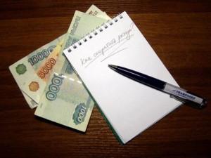 Способы уменьшить расходы на регистрацию товарного знака