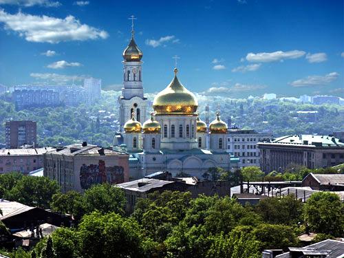 Ростов на дону в картинках 25 рублевая монета 2018