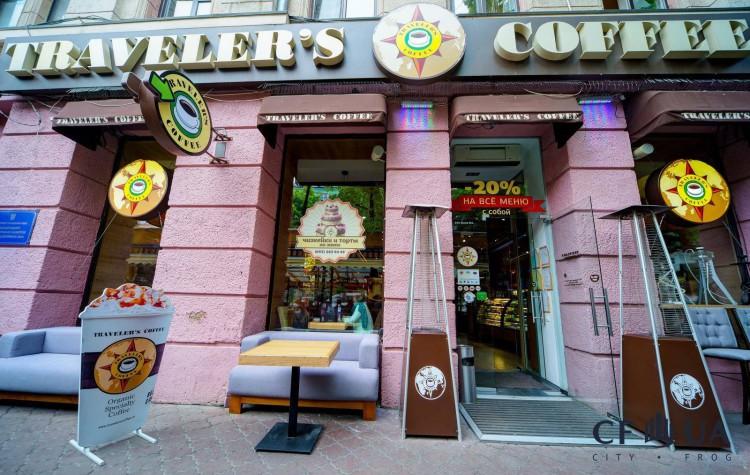TRAVELER'S-COFFEE-ODESSA