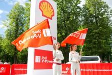 Фирменные цвета Shell в безопасности