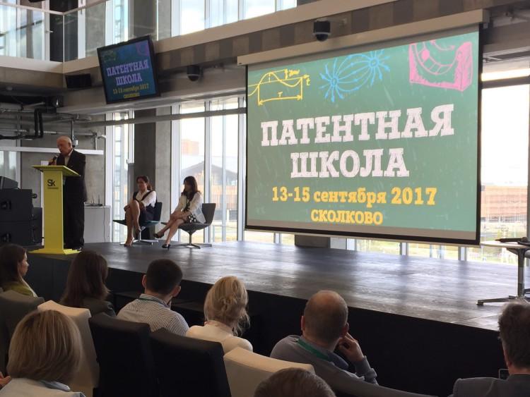 http://rgiis.ru/vesti/general/patentnoj_shkola_skolkovo/