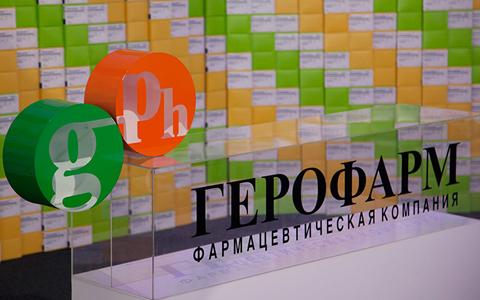 http://spbprom.info/2016/10/13/rfpi-investiroval-v-gerofarm/