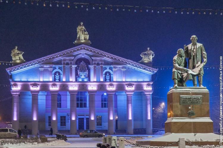 Фото Ильи Колесова. Официальный сайт города.
