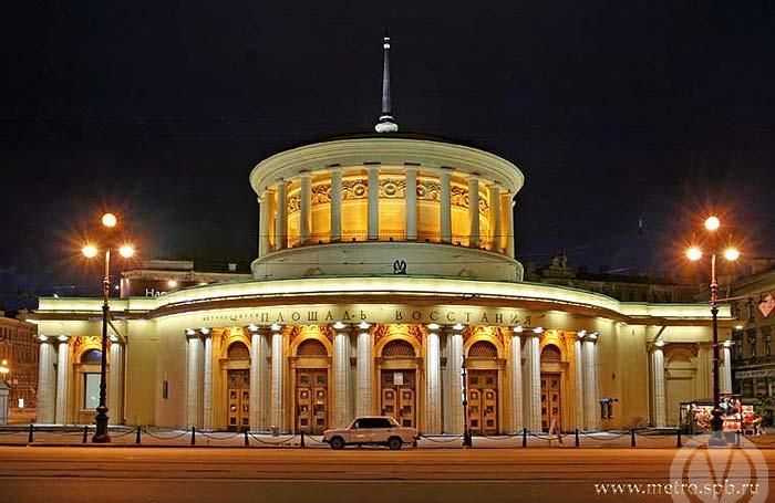 http://www.metro.spb.ru