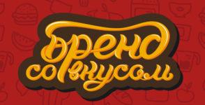 шрифт для логотипа